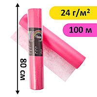 Простыни одноразовые в рулоне 0.8х100 м, 24 г/м2 - Розовые