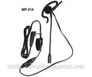Гарнитура MP-214