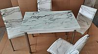 """Розкладний обідній кухонний комплект стіл і стільці """"Сірий камінь граніт мармур"""" ДСП скло 70*110 Mobilgen 1202, фото 1"""
