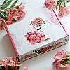 Подарункова коробка з мікрогофри Фламінго