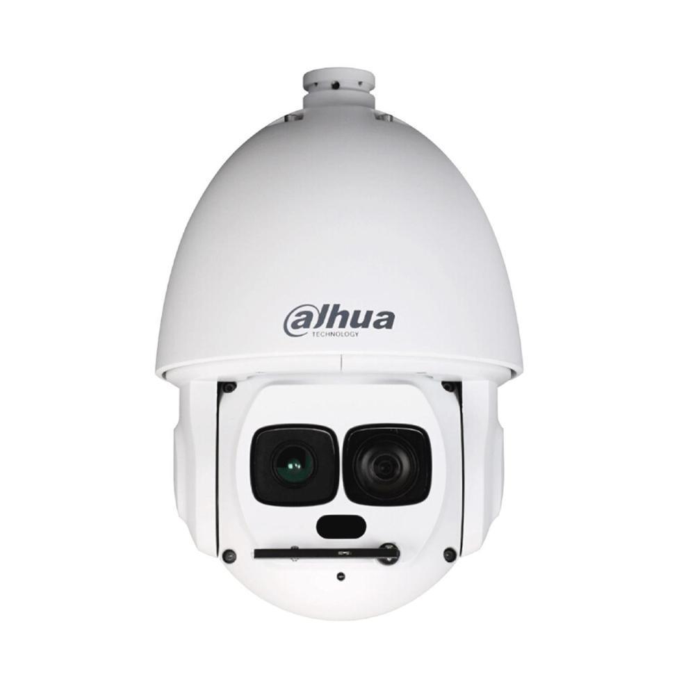 IP Speed Dome видеокамера 2 Мп Dahua DH-