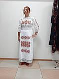 Комплект з вишитого плаття та спідниці, фото 3