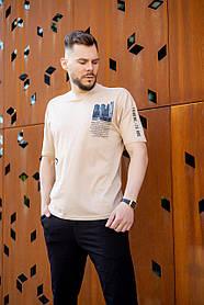 Мужская футболка с дизайном