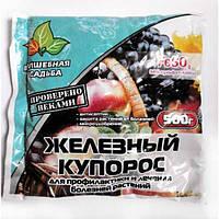 Препарат для захисту дерев залізний купорос Чарівна Садиба 500г / 40шт