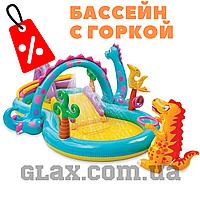 Басейн з гіркою INTEX DINOLAND 333x229x112 см, ігровий центр до 81 кг, від 3 років