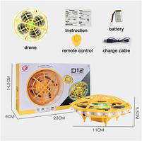 Міні квадрокоптер D12 Drone дрон НЛО Літаюча Тарілка з підсвічуванням і ручним сенсорним управлінням, фото 6