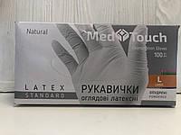 Перчатки латексные опудренные MedTouch L 100 шт