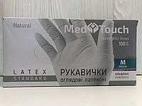 Перчатки латексные опудренные MedTouch M 100 шт