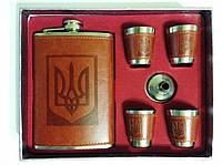 Подарочный набор Фляга Герб Украины Brown 115323 Лучшее качество
