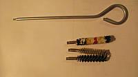 Набор для чистки пневматики(сигнального пистолета) 9 мм