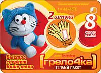 Теплий пакет для рукавичок 8 годин тепла 2шт. 103527 Найкраща якість