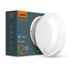 LED светильник ЖКХ с датчиком ИК VIDEX 12W сенсорный IP54