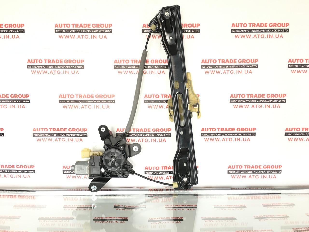 Стеклоподьемник з моторчиком задній правий Ford Fusion USA HS7Z-5427008-A