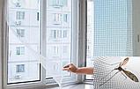 Антимоскітна сітка на вікно MAGNETIC 150х180 см| Москітна сітка на вікно зі стрічкою для кріплення NO9213, фото 3