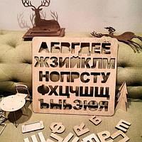 Алфавіт дерев'яний Російська 106268 Найкраща якість