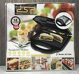 Електрична сендвичница бутербродниця притискна гриль DSP KC1056 750 Вт, фото 8