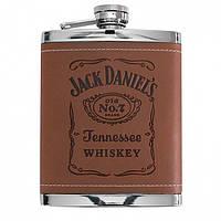 Фляга Jack Daniels brown 250 мл 123613 Лучшее качество