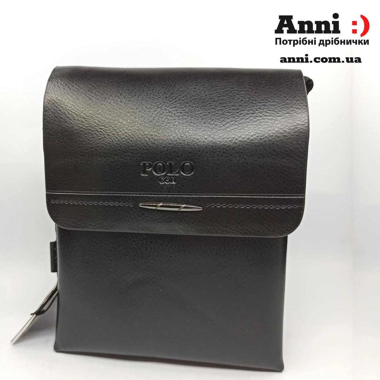 Чоловіча шкіряна сумка планшет через плече 19см * 15см Polo B351-1