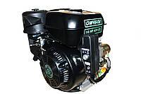 Двигатель бензиновый GrunWelt GW460FE-S (CL) (центробежное сцепление, шпонка 25 мм, эл/старт)