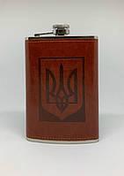 Фляга Герб Украина 9oz 124352 Лучшее качество