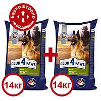Клуб 4лапы Scout 14кг +14кг для собак крупных и средних пород.