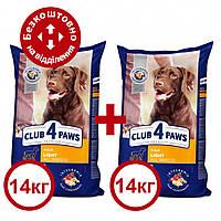 Клуб 4лапы Преміум класу для собак Контроль ваги - 14 кг+14 кг