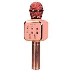 Bluetooth-мікрофон для караоке DS-878 (Рожеве золото)