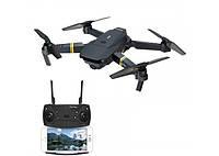 Квадрокоптер с камерой , дрон c WiFi камерой  YLS60