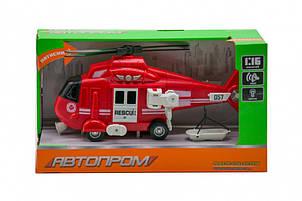 """Игрушечный вертолет 7674 """"Автопром"""" 1:16 свет, звук (Красный)"""