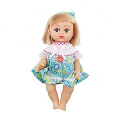 Інтерактивна лялька Аліна 5070-79-77-5142 (рос), в рюкзаку (Біло-Блакитний наряд)