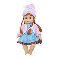 Інтерактивна лялька Аліна 5070-79-77-5142 (рос), в рюкзаку (Рожева шапочка)