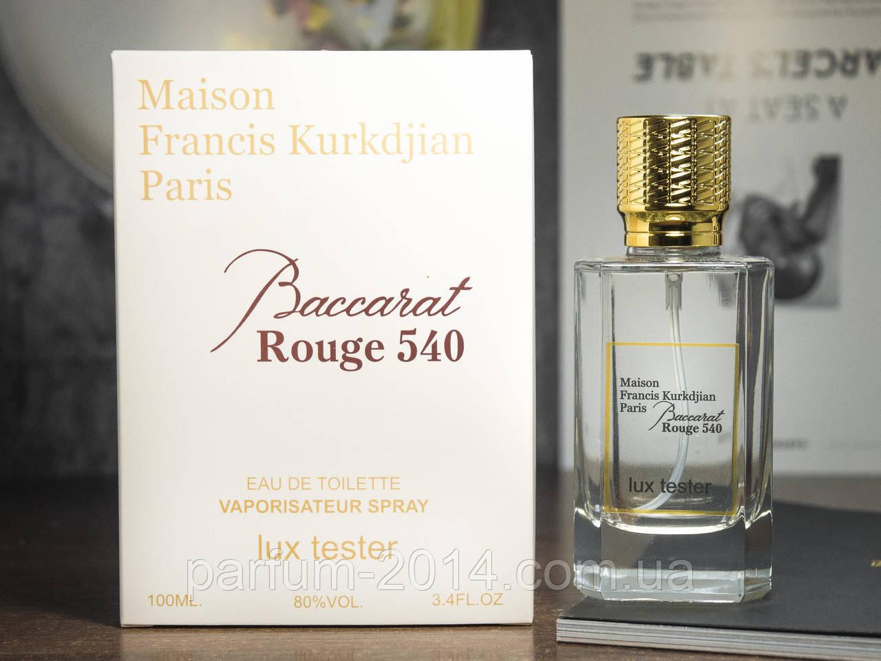 Унисекс аромат бакарат Baccarat Rouge 540 100 мл (лиц) аромат запах духи пробник тестер tester