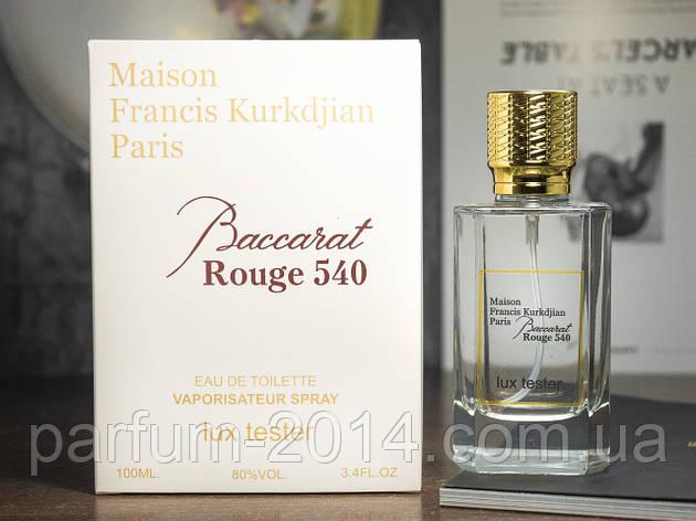 Унисекс аромат бакарат Baccarat Rouge 540 100 мл (лиц) аромат запах духи пробник тестер tester, фото 2