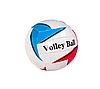 М'яч волейбольний BT-VB-0057 PVC, 4 види (Білий)