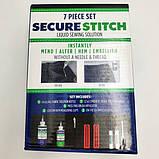 Універсальний набір клеїв для тканини Secure Stitch, фото 6
