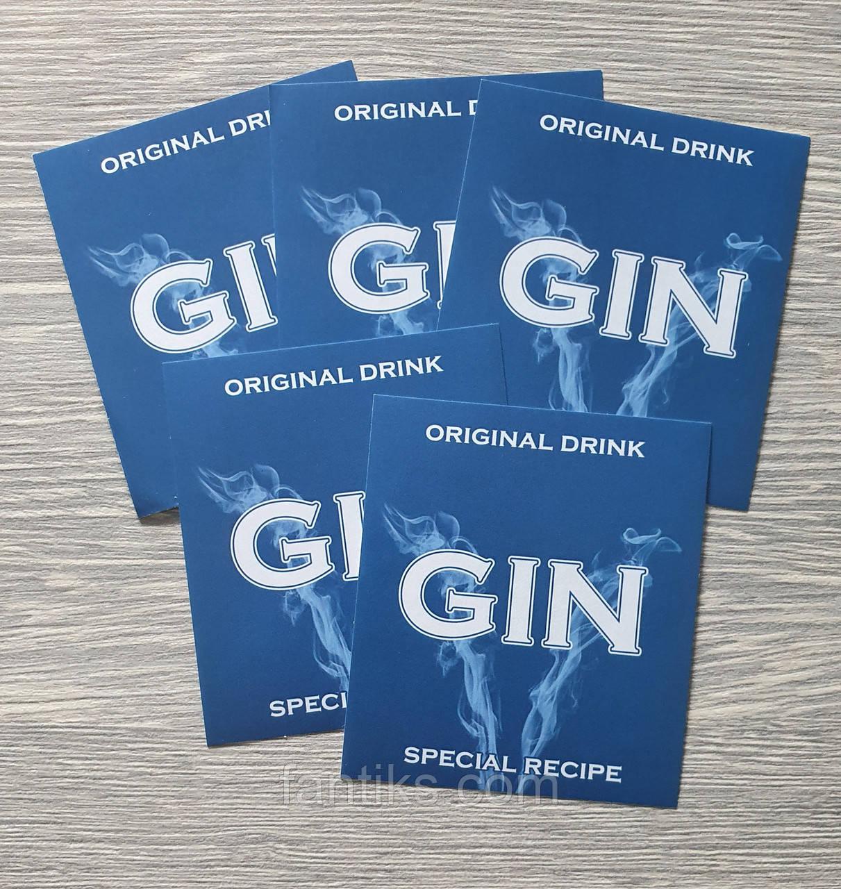 """Готовая наклейка этикетка на бутылку """"Джин"""" - GIN - размер 7 х 8 см"""