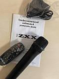 """Портативна бездротова акустична колонка з Bluetooth ZXX 5506 c мікрофоном 30Вт 6"""" USB/SD/FM/BT/MIC/ДУ, фото 9"""