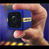 Камера відеоспостереження Cop Cam K-9241 з акумулятором Full HD міні ip камера, фото 3