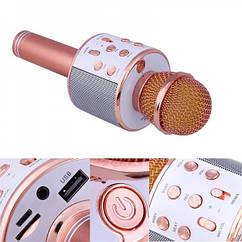 Караоке мікрофон WS-858 (Рожеве золото)