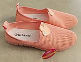 Женские мокасины GIPANIS SU 536 ПУДРА, фото 3