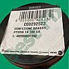Смазка для сальников стиральных машин ANDEROL HYDRA-2 (шприц ~2 ml), фото 5