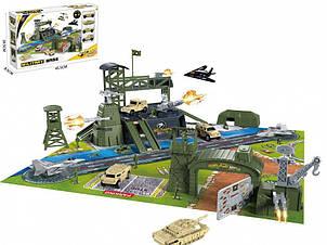 Ігровий набір військова база HC227718