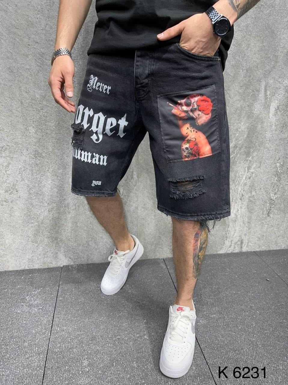 Чоловічі джинсові шорти чорного кольору з принтом