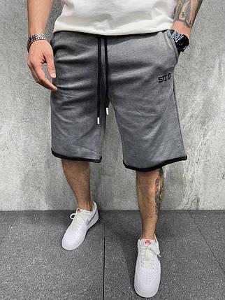 Чоловічі шорти трикотажні темно-сірого кольору, фото 2