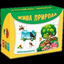 """Развивающая игра премиум """"Живая природа"""" Artos Games 0543ATS"""