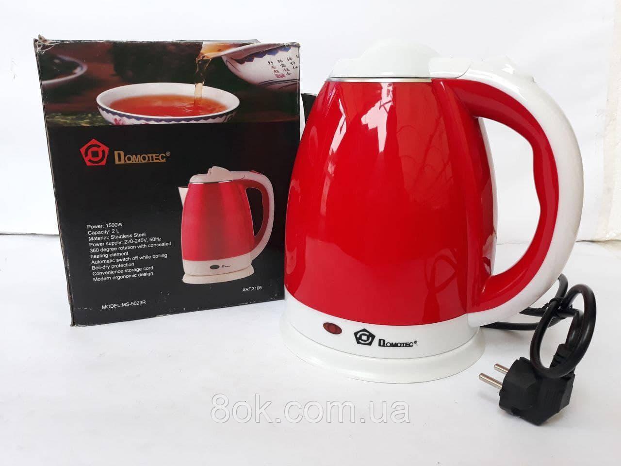 Чайник електричний Domotec MS-5023R