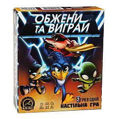 """Настольная игра Arial """"Обгони и выиграй"""" 911609"""