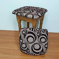 Чохол з паралоном на табурет-стілець -Кола коричневі, фото 1