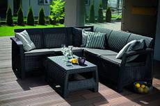 Набор мебели садовый Bahamas Relax графит - прохладный серый