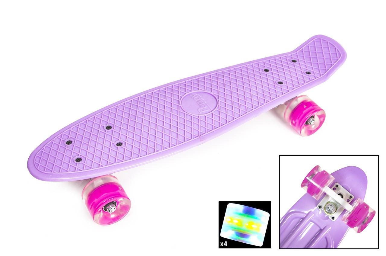 Скейтборд Пенниборд со светящимися колесами Лиловый